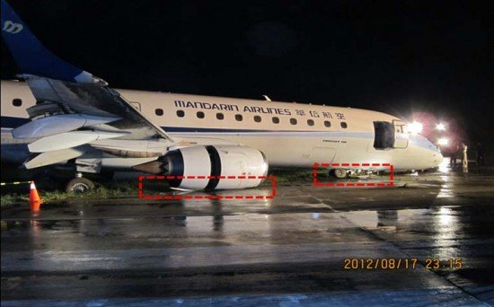 The E190 came to rest off the side of the runway (photo: ASC)
