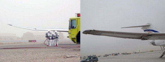 Damage to the MD-83 wing tip (photo: CIAIAC)