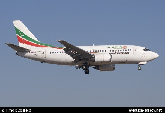 File photo of a Tatarstan Airlines Boeing 737-500